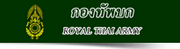 Royal Thaiarmy Logo